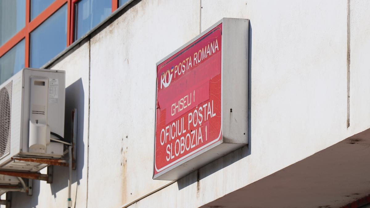 Oficiul Poștal 1 Slobozia. FOTO Adrian Boioglu